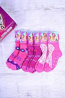 Носки детские махровые в коробке Disney