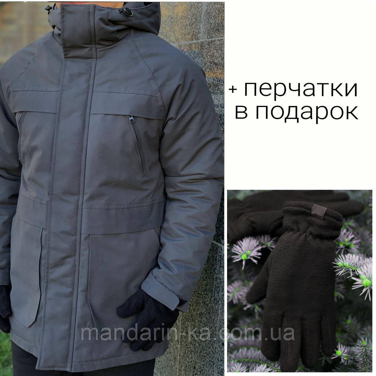 """Парка мужская зимняя серая   Winter Parka """"Arctic""""+ Перчатки в подарок"""