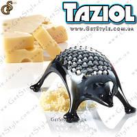 """Мини-терка для сыра и овощей - """"Taziol"""" - 10 х 7 см."""
