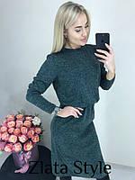 Сукня Andrea, ангора, фото 1