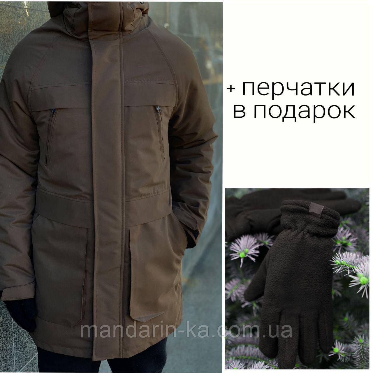 """Парка мужская зимняя коричневая Winter Parka """"Arctic""""+ Перчатки в подарок"""