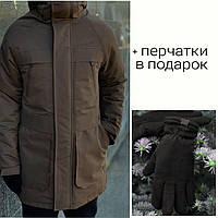 """Зимняя мужская парка Winter Parka """"Arctic""""+ Перчатки в подарок, фото 1"""
