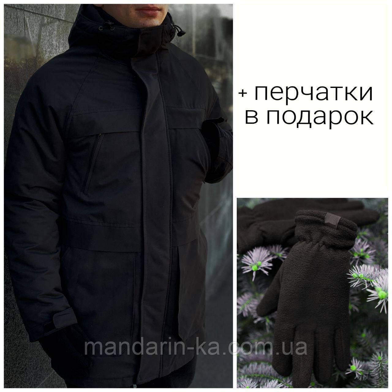 """Парка мужская зимняя черная   Winter Parka """"Arctic""""+ Перчатки в подарок"""