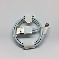 Кабель Lightning для Apple iPhone (hight-copy)