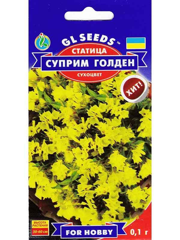 Статица Суприм Голден - 0.1г - Семена цветов