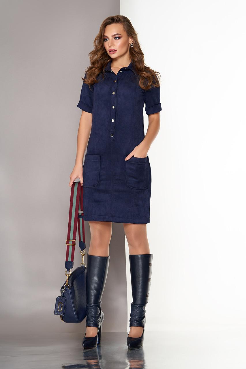 Красивое замшевое платье миди темно-синее