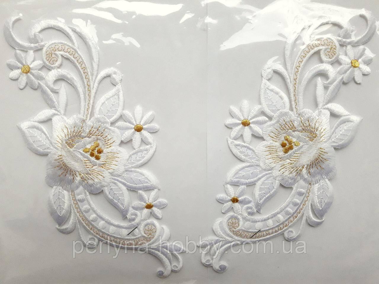 """Аплікація вишивка клейова  """"Квіти"""" білі, 19 см  1пара"""
