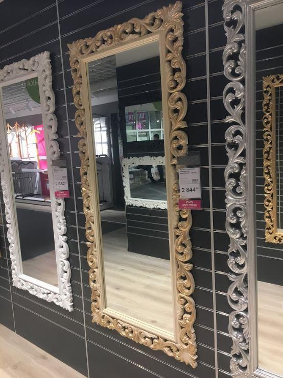 Зеркало Версаль крем-золото