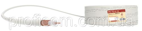 РК 75-4-15 кабель