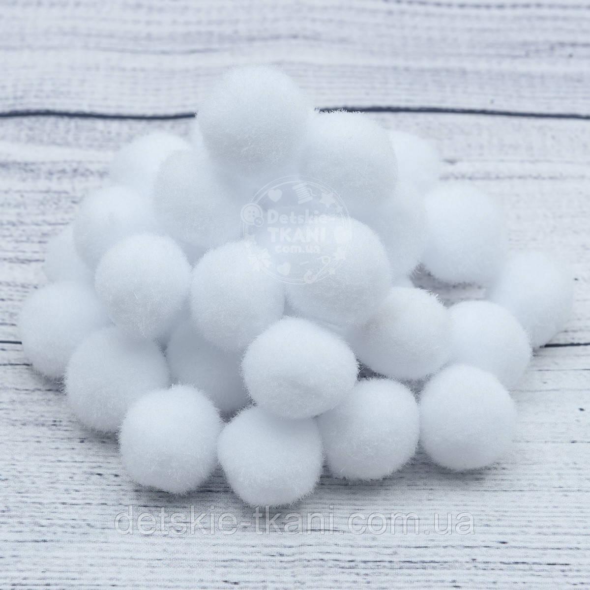 Плюшевые помпоны белого цвета  20 мм, упаковка 20 шт