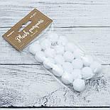 Плюшевые помпоны белого цвета  20 мм, упаковка 20 шт, фото 3