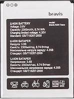 Аккумулятор для Bravis A504 Trace/X500 Trace Pro 2300 mAh