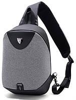 Стильный однолямочный рюкзак Arctic Hunter XB00049 для бизнеса и путешествий, влагозащищённый, 8л Светло-серый