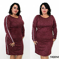 Женское платье 48-54 с лампасом