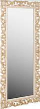 Зеркало настенное Версаль 1800х800 крем-золото, фото 2