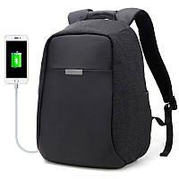 """Молодёжный городской рюкзак Arctic Hunter 9912 с конструкцией """"антивор"""" и USB портом, 20л"""