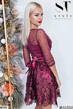 Вечернее платье мини пышная юбка рукав три четверти верх с бусинами марсала, фото 3