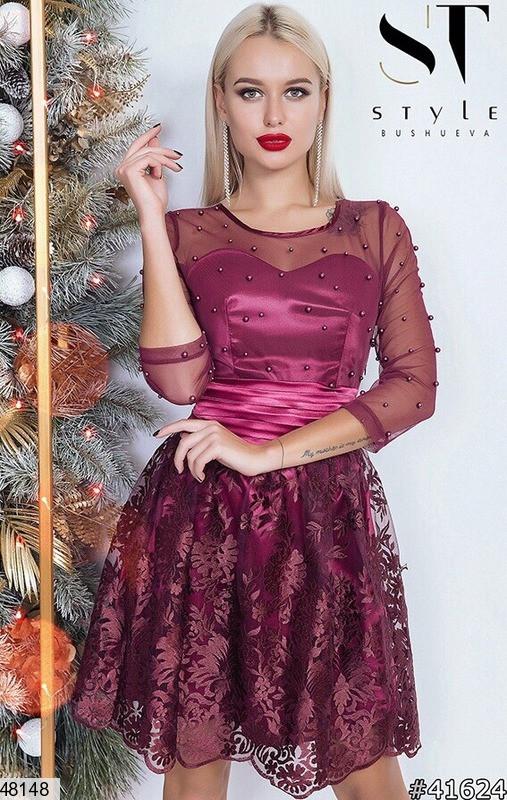 Вечернее платье мини пышная юбка рукав три четверти верх с бусинами марсала