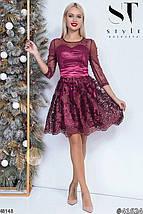 Вечернее платье мини пышная юбка рукав три четверти верх с бусинами марсала, фото 2