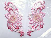 """Аплікація вишивка клейова  """"Квіти"""" рожеві, 19 см  1пара, фото 1"""