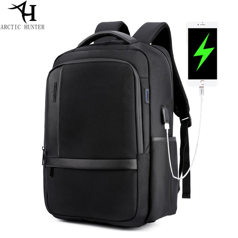 """Классический дорожный рюкзак для ноутбука до 15,6"""" Arctic Hunter B00120С, влагозащищённый, с USB портом, 25л"""