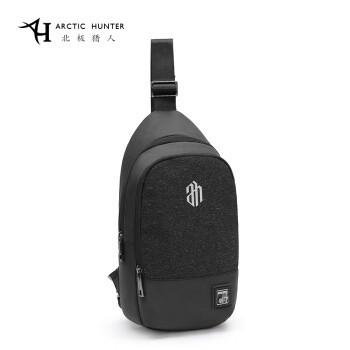 Городская сумка-рюкзак с одной лямкой через плечо из водоотталкивающей ткани Arctic Hunter XB00065, 6л