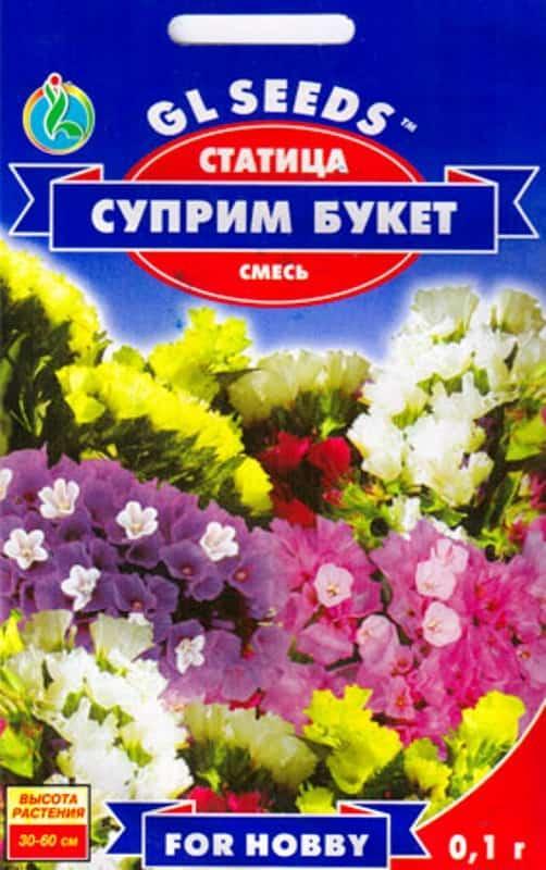 Статица Букет Суприм смесь - 0.1г - Семена цветов
