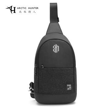 Городская сумка-рюкзак с одной лямкой через плечо из водоотталкивающей ткани Arctic Hunter XB00064, 5л