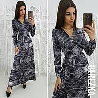 Эффектное женское платье на запах (атлас, принт, длина макси в пол, длинные рукава, пояс)