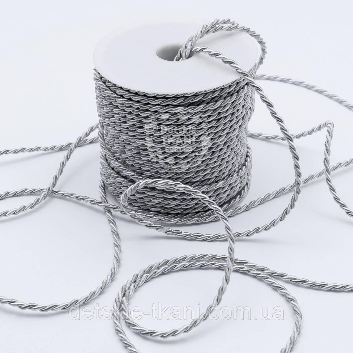 Шнур декоративный двух оттенков серебристого цвета, шириной 3 мм