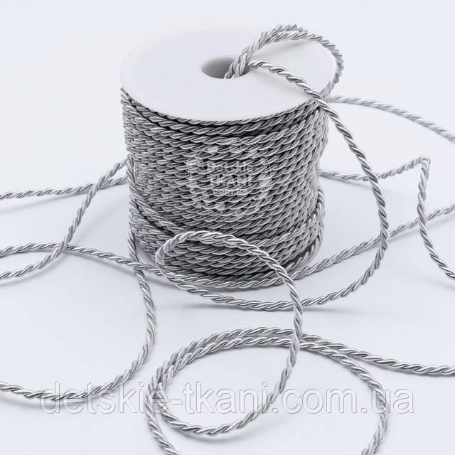 Серебристый декоративный шнур