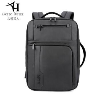 """Универсальный влагозащищённый рюкзак-брифкейс 4в1 для ноутбука до 15,6"""" Arctic Hunter 1500349, 22л"""