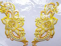 """Аплікація вишивка клейова  """"Квіти"""" жовті, 19 см  1пара, фото 1"""