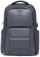 """Дорожный рюкзак Arctic Hunter B00263 для ноутбука до 17"""", влагозащищённый, 29л"""