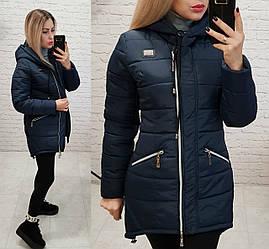 Куртка-парку зимова, модель 204, колір - темно синій