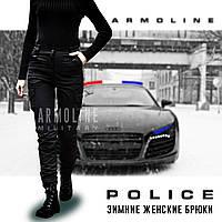 """Женские ЗИМНИЕ полицейские брюки """"POLICE"""" BLACK"""