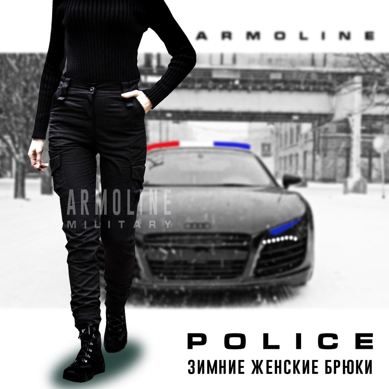 "Жіночі ЗИМОВІ поліцейські штани ""POLICE"" BLACK"