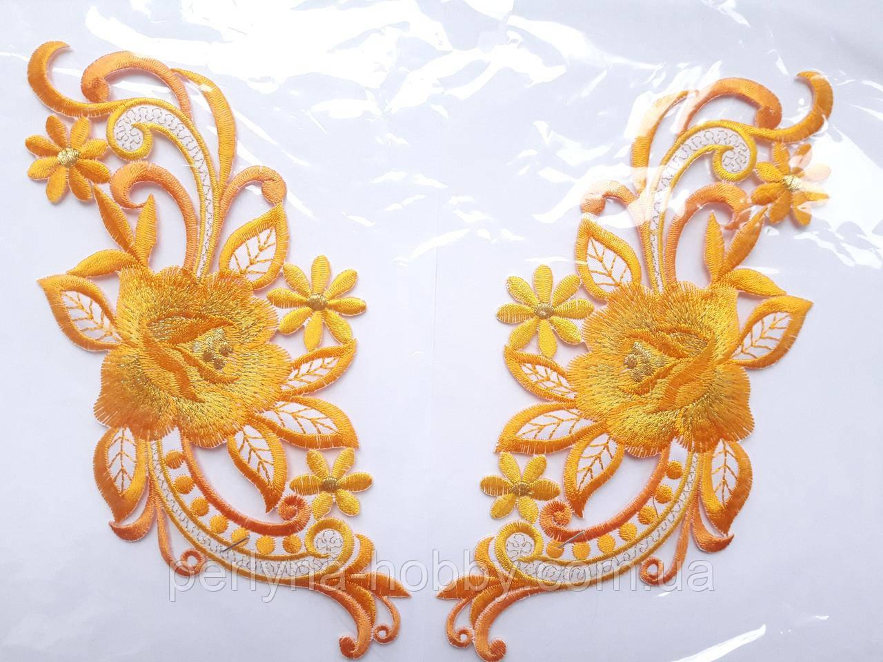 """Аплікація вишивка клейова """"Квіти"""" оранжеві світлі, 19 см 1п"""