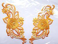 """Аплікація вишивка клейова  """"Квіти"""" оранжеві світлі, 19 см  1пара, фото 1"""