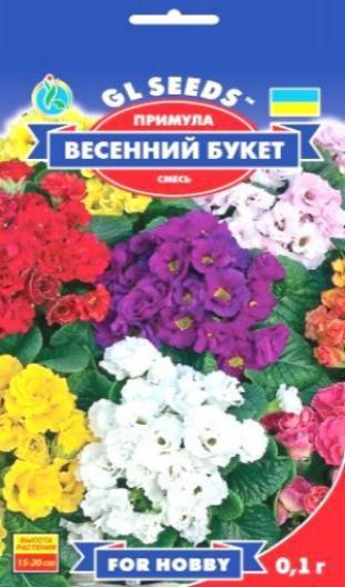Примула Весенний букет - 0.1г - Семена цветов