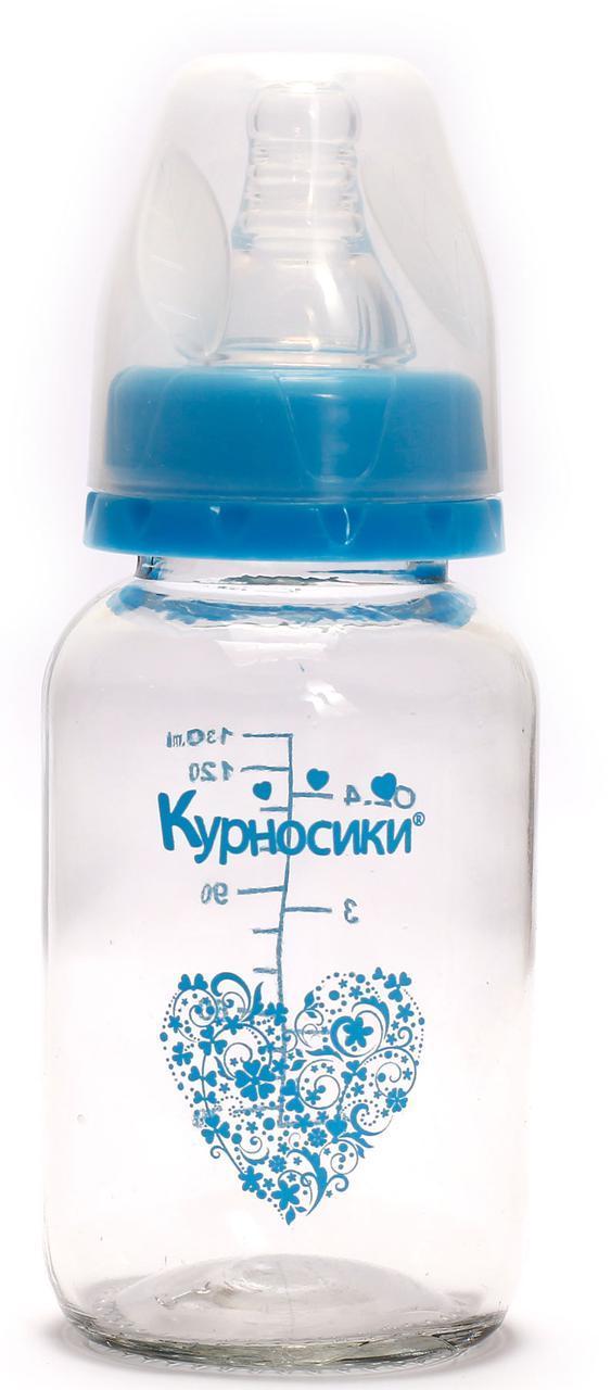 Бутылочка для кормления стеклянная с силиконовой соской «Курносики» 130мл 7010 (цвет уточняйте)
