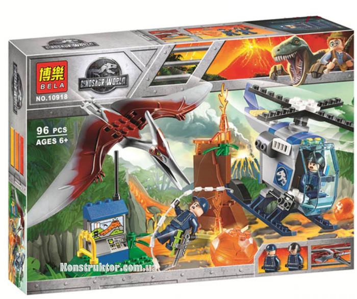 "Конструктор Bela 10918 ""Побег Птеранодона"" 96 детали. Аналог Lego Juniors Jurassic World 10756"