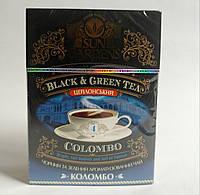 Sun Gardens Golden Blend чай черный байховый