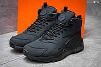 Мужские зимние кроссовки на меху в стиле Nike Huarache, серые. Код товара KS 756