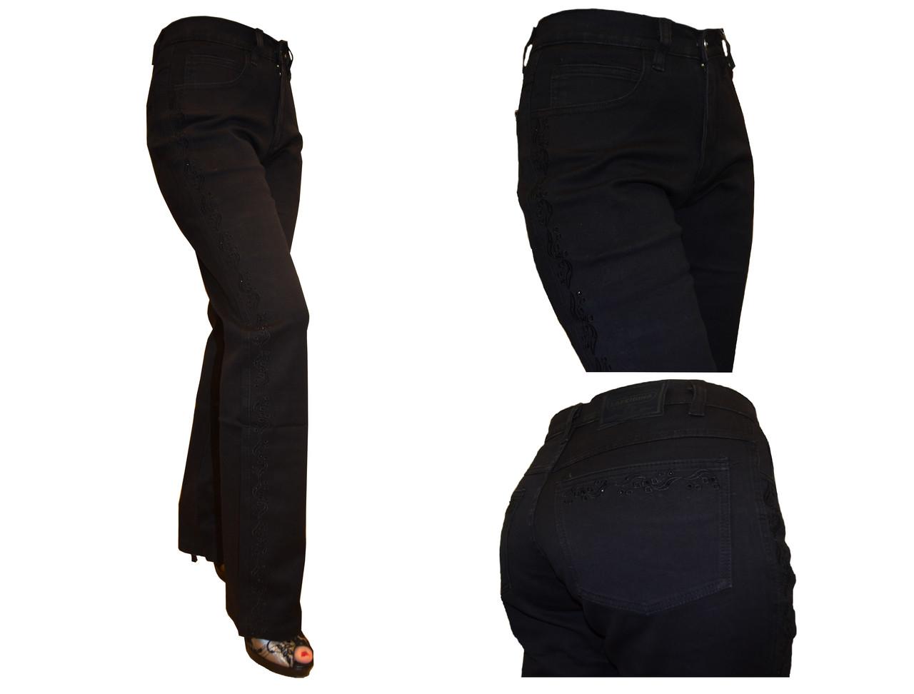 Женские джинсы высокая посадка батал р.33-38