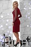 Платье Патриция д/р, фото 2