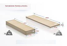 Ліжко трансформер «Kiddy» 5в1 МДФ Венге світлий/Рожевий глянець (ТМ Вальтер), фото 3