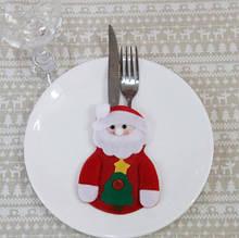 Новорічна прикраса для приладів новорічного столу у формі Діда Мороза - 1шт., розмір 10*13см, текстиль