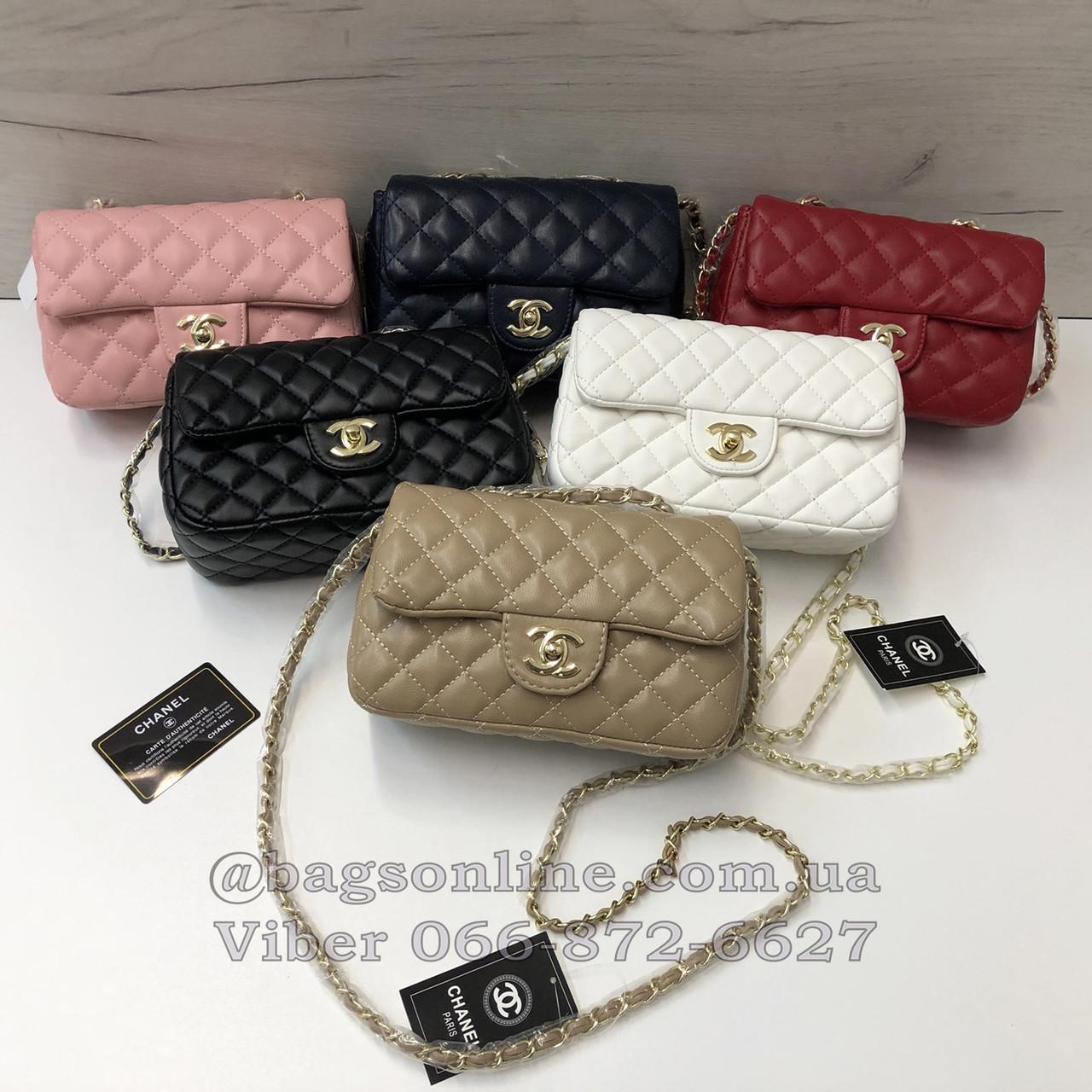 2dfb6fc81f08 КОПИЯ Сумка реплика Chanel | клатч копия шанель через плечо - BagsOnline -  твоя идеальная сумочка