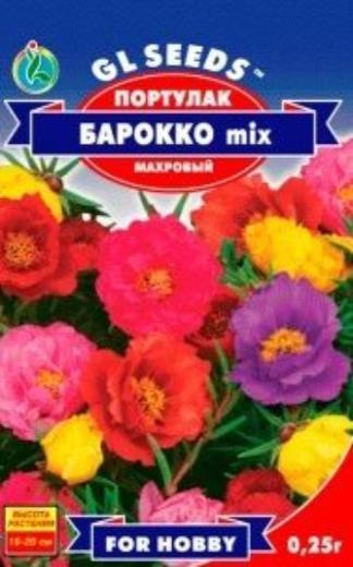 Портулак Барокко mix - 0.25г - Семена цветов